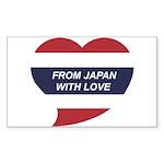 I love Thailand Sticker (Rectangle 50 pk)