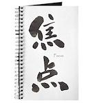 Focus kanji Journal