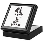 Focus kanji Keepsake Box