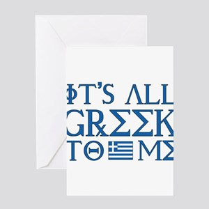 Greek greeting cards cafepress its all greek greeting card m4hsunfo Choice Image