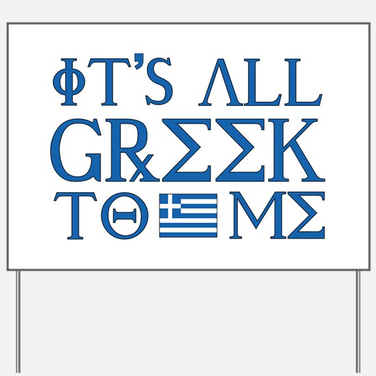 It's All Greek Yard Sign