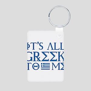 It's All Greek Aluminum Photo Keychain