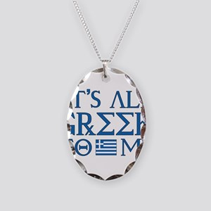 It's All Greek Necklace Oval Charm