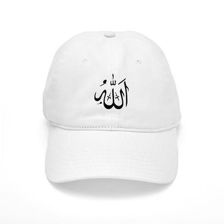Allah Islam Cap