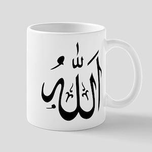 Allah Islam Mug