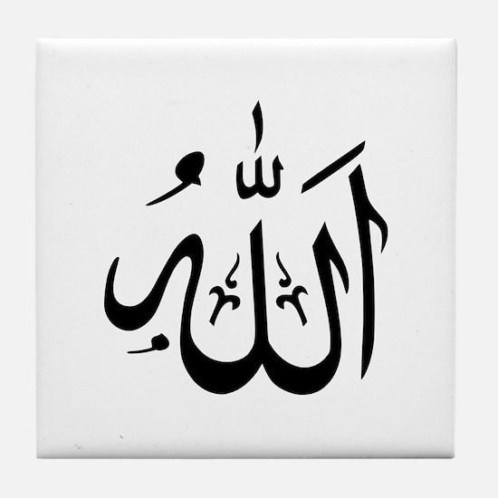 Allah Islam Tile Coaster