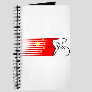 Track Cycling - China Journal