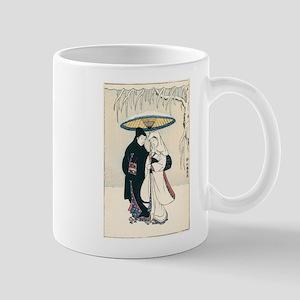 Winter Love Mug