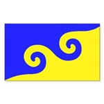 Karmapa's Dharma Flag Sticker (Rectangle 50 pk)