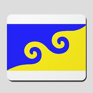 Karmapa's Dharma Flag Mousepad