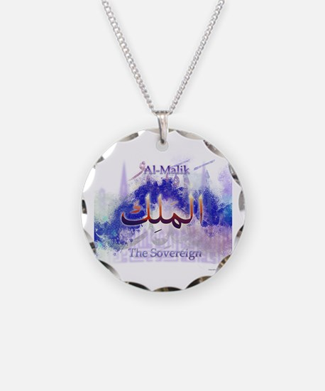 Koran Necklace