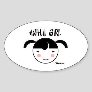 China Girl Oval Sticker