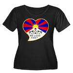 We love Tibet Women's Plus Size Scoop Neck Dark T-