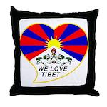 We love Tibet Throw Pillow