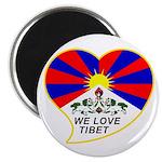 We love Tibet Magnet