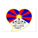 We love Tibet Postcards (Package of 8)