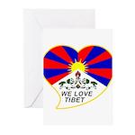 We love Tibet Greeting Cards (Pk of 10)