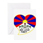 We love Tibet Greeting Cards (Pk of 20)