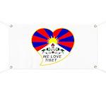 We love Tibet Banner