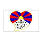 We love Tibet 22x14 Wall Peel