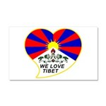 We love Tibet Car Magnet 20 x 12