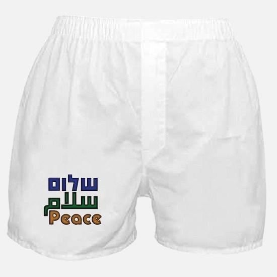 Shalom Salaam Peace Boxer Shorts