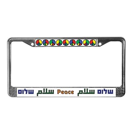 Shalom Salaam Peace License Plate Frame