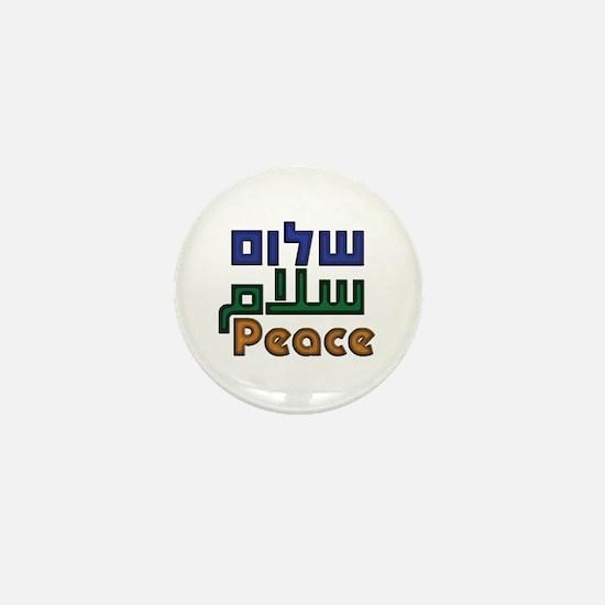 Shalom Salaam Peace Mini Button