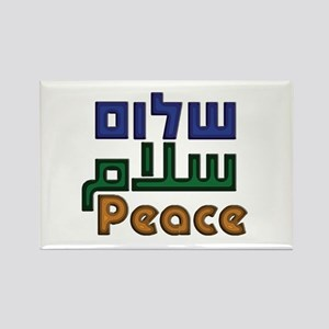 Shalom Salaam Peace Rectangle Magnet