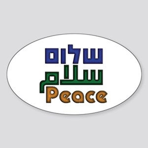 Shalom Salaam Peace Sticker (Oval)