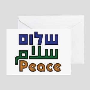 Shalom Salaam Peace Greeting Card