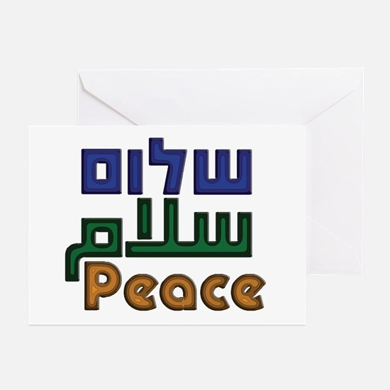 Shalom Salaam Peace Greeting Cards (Pk of 20)