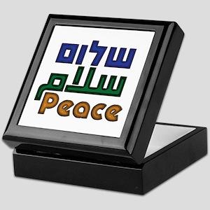 Shalom Salaam Peace Keepsake Box
