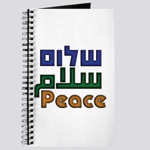 Shalom Salaam Peace Journal