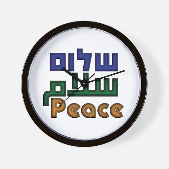 Shalom Salaam Peace Wall Clock