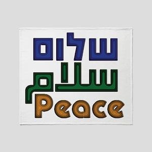 Shalom Salaam Peace Throw Blanket
