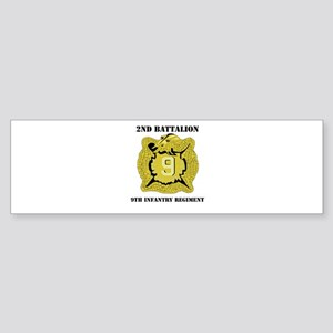 DUI - 2nd Bn - 9th Infantry Regt with Text Sticker