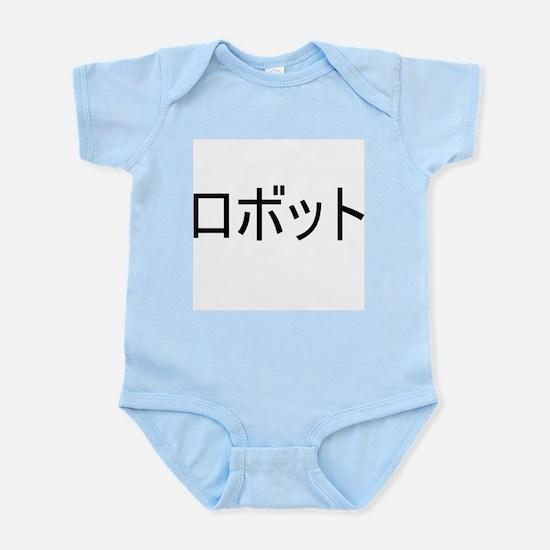 Robot in Japanese Katakana Infant Bodysuit
