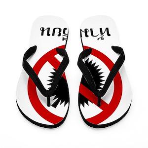 7b491b1eda9a9 Stinky Flip Flops - CafePress