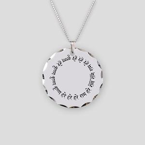 Circular Mantra Necklace Circle Charm