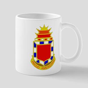 DUI - 2nd Bn - 32nd FA Regt Mug