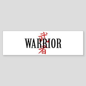 Warrior Sticker (Bumper)