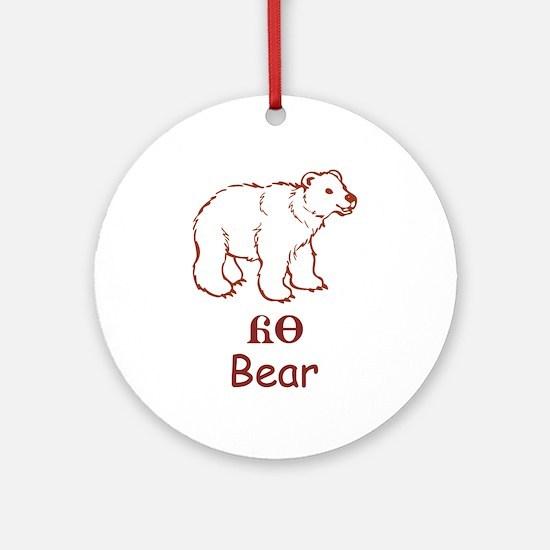 Baby Cherokee Bear Ornament (Round)