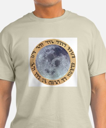 Theban - If you can read this - Ash Grey T-Shirt