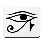 Eye Of Horus Mousepad