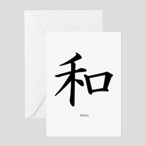Kanji Peace Greeting Card