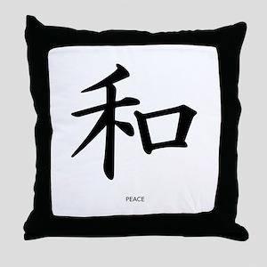 Kanji Peace Throw Pillow