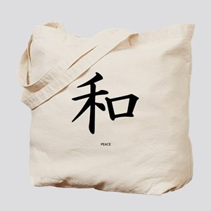 Kanji Peace Tote Bag
