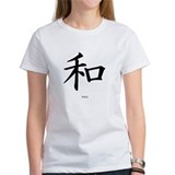 Chinese Women's T-Shirt