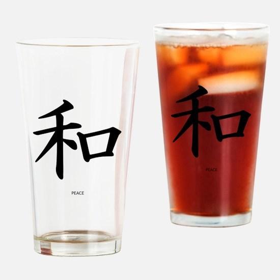 Kanji Peace Drinking Glass